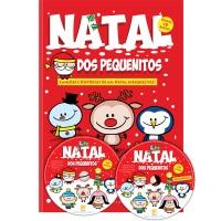 Natal dos Pequenitos - CD Instrumental + CD Versão Cantada